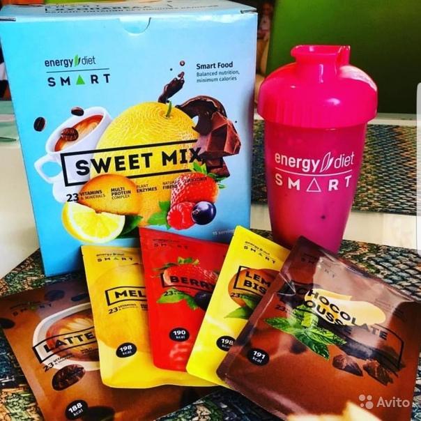 Energy Diet Smart